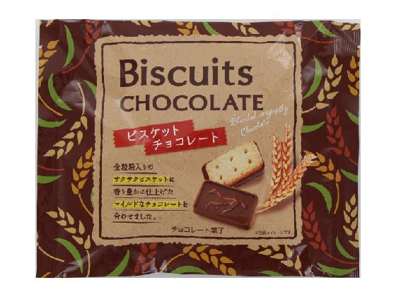 ビスケットチョコレート