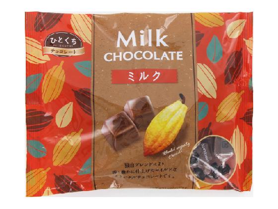 ひとくちチョコレート ミルク