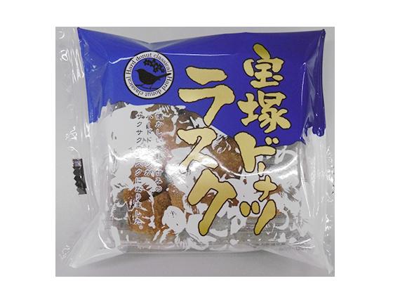 宝塚ハードドーナツ ラスク